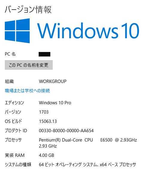 update10.jpg